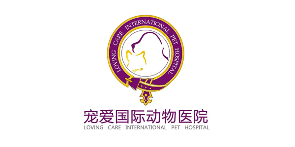 Loving Care International Pet Hospital Logo